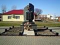 Мемарыяльны камень - panoramio.jpg