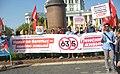 Митинг 2 сентября 2018 пенсии Суворовская площадь (Москва) 02.jpg