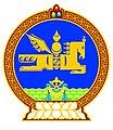 Монгол улсын төрийн сүлд.jpg