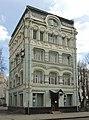 Москва,улица Остоженка, дом 37-7, строение 2 - panoramio.jpg