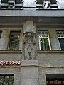Некрасова 58 02.jpg