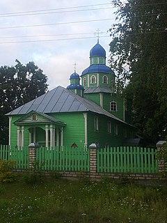Work settlement in Pskov Oblast, Russia