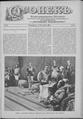 Огонек 1900-31.pdf