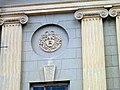 Особняк книгоиздателя Н Е Парамонова 1914 - элемент фасада 1.JPG