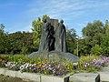 Пам'ятник «Шлях пізнання», пр. Глушкова,2.jpg