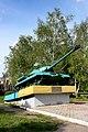 Пам'ятник бойової слави ( Новомиргород).jpg