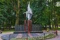 Пам'ятник воїнам, загиблим в Афганістані Вінниця парк культури і відпочинку.JPG