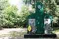 Пам'ятник односельчанам Івківці.jpg