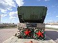 Памятник войнам - интернационалистам в виде боевой машины пехоты.jpg