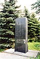 Памятник на месте массовых захоронений жертв сталинских репрессий в Луганске.jpg