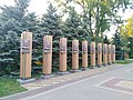 Парк победы, Задонск 3.jpg