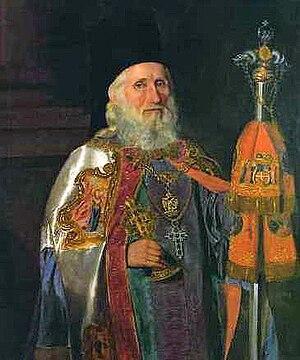 Patriarchate of Karlovci - Image: Патријарх српски Јосиф
