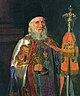 Патријарх српски Јосиф.jpg