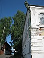 Плёс, Юрьевская улица, 4.jpg