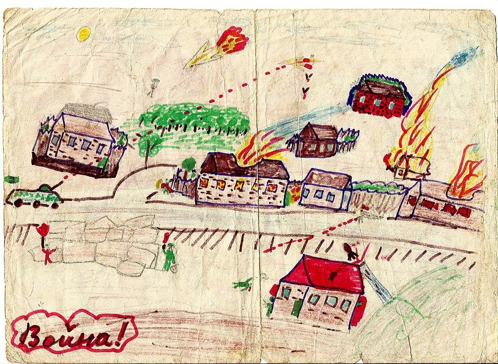 Рисунок Жеребцовой Полины, 1995 год (автору 10 лет)