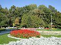 "София ""Южният Парк"" 07 October 2012 - panoramio (34).jpg"