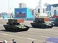 ТОС-1А «Солнцепёк» на военном параде в Астане 7 мая 2015 года (2).JPG