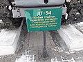 Трактор ДТ-54, Глухів.jpg