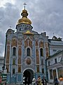Троїцька Надбрамна церква.Фото.jpg