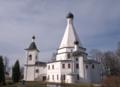 Храм 1 (Городня).tif
