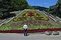 Цветочный календарь в Пятигорске.jpg