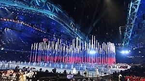 Паралимпийские игры Википедия Церемония открытия Паралимпийских игр 2014 года в Сочи