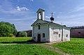 Церковь Андрея Стратилата (середина 15 века) в Великом Новгороде.jpg