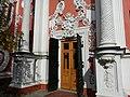 Церковь Архангела Гавриила (Меншикова башня), Москва 06.jpg