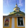 Церковь Покрова Пресвятой Богородицы в Акулово 01.jpg