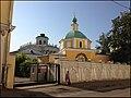 Церковь в Старом Ваганьковском - panoramio.jpg