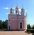 Чесменская церковь в Санкт-Петербурге.IMG 8295WIR.jpg
