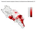 Численность тюркских народов на Кавказе по муниципальным образованиям, в %.png