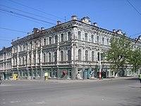 Средняя школа № 4 бывш окружной суд