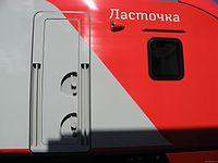 ЭС1-015 дверь кабины.jpg