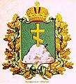 Эриванская губерния изд.Сукачова.JPG