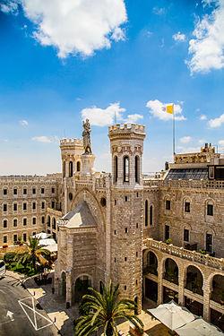 אכסניית נוטרדאם בירושלים.jpg