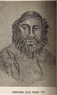 Simcha Bunim of Peshischa Polish rabbi