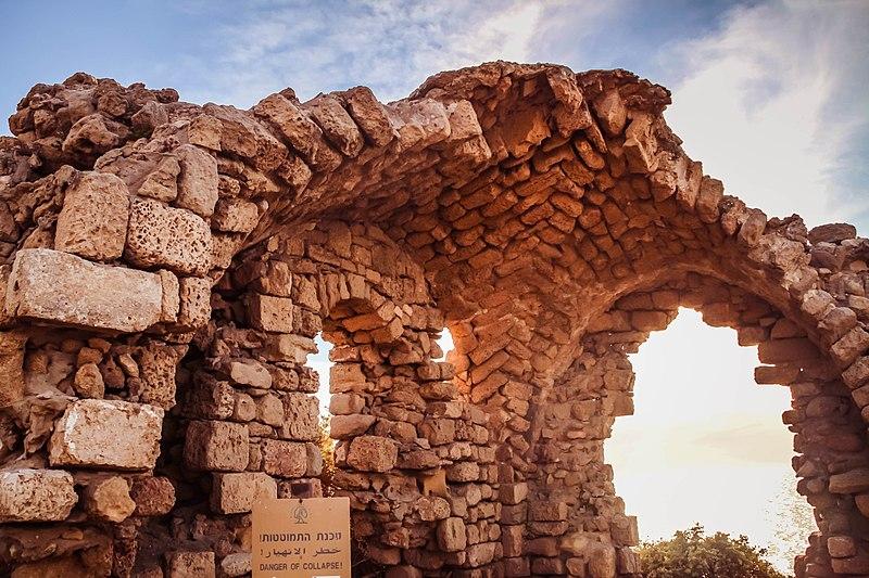 Fichier: Restes dans le parc national d'Ashkelon