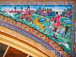 کتیبه کاشیکاریشده به سبک هفترنگ، بازار وکیل شیراز  عکس از رضا(عرفان) حسین پور