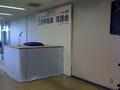 三遊亭鳳楽 落語会 (4465907275).png