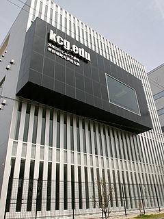 Kyoto Computer Gakuin