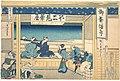 冨嶽三十六景 東海道吉田-Yoshida on the Tōkaidō (Tōkaidō Yoshida), from the series Thirty-six Views of Mount Fuji (Fugaku sanjūrokkei) MET DP141007.jpg