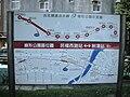 台北捷運民權西路站與劍潭站間線形公園區位圖 20080305.jpg
