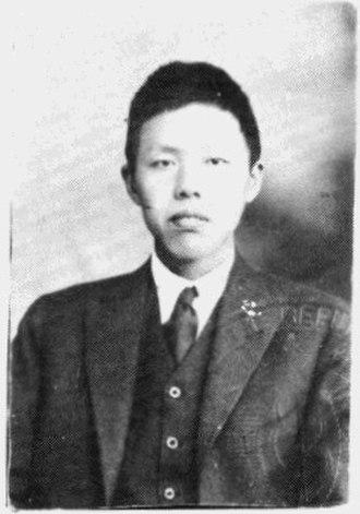 Wu Youxun - Wu in 1921