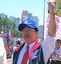 El activista taiwanés Zhou Qingjun