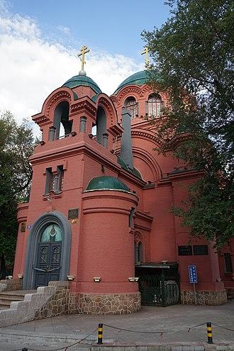 Chinese Orthodox Church - Church of the Intercession, Harbin