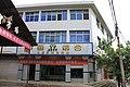 大崇信用社 County Rural Credit Cooperatives in dachong(银行 Bank) - panoramio.jpg