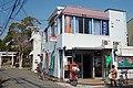 守口大枝郵便局 Moriguchi-Ōeda Post Office 2014.3.24 - panoramio.jpg