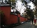 岳庙后墙 - panoramio.jpg
