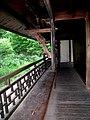 幽静书院 - panoramio.jpg